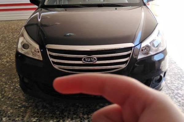 خرید خودرو ام وی ام 550 اتوماتیک - 1395
