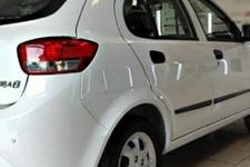 خرید خودرو تیبا ۲ (هاچ بک) EX - 1400