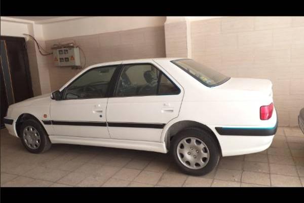 خرید خودرو پژو 205 - 1400