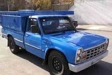 خرید خودرو نیسان وانت - 1400