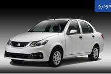 خرید خودرو ساینا S دنده ای - 1400